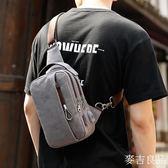 包包帆布單肩包斜背包時尚潮流小背包運動休閒腰包