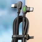 Mcdodo 雙Type-C/PD充電線快充線閃充線傳輸線 彎頭 LED 60W 紐扣系列 150cm 麥多多