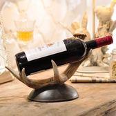 紅酒架擺件葡萄酒瓶架子歐式創意客廳家用現代簡約個性仿實木家居 港仔會社
