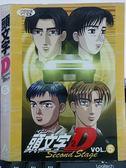 挖寶二手片-O16-073-正版VCD*動畫【頭文字D/2nd/新86誕生(5)】-日語發音