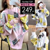 克妹Ke-Mei【AT56947】歐美時尚感滿版字母圖印寬鬆刷毛T恤洋裝