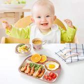 兒童餐具 竹纖維兒童餐具套裝寶寶餐盤輔食碗嬰兒碗勺學吃飯碗分格卡通 俏女孩