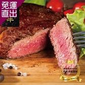 勝崎生鮮 美國和州牛超厚切PRIME熟成凝脂霜降牛排~超厚切2片組 (300公克±10%/1片)【免運直出】