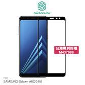 【愛瘋潮】NILLKIN SAMSUNG Galaxy A8(2018) 3D CP+ MAX 滿版防爆鋼化玻璃貼 玻璃貼