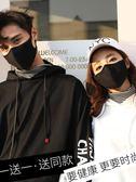 口罩男女純棉潮款個性韓版情侶黑色冬季保暖防塵透氣可清洗易呼吸「輕時光」