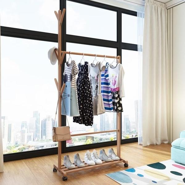 晾衣架實木室內掛衣架落地單桿式晾衣架曬衣架簡易晾衣桿 叮噹百貨
