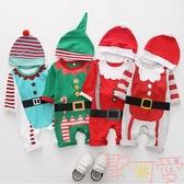 聖誕爬服聖誕帽卡通連體衣嬰兒爬服長袖純棉【聚可愛】