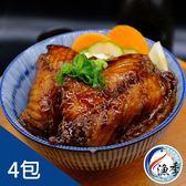 【漁季】頂級蒲燒鯛魚片*4包(200g±10%/包)