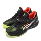 Asics 網球鞋 Court FF 2 黑 銀 綠 橘 襪套 Novak Djokovic 系列款 男鞋 【PUMP306】 1041A083001