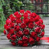新娘手捧花球韓式結婚禮物手捧仿帶花束 辛瑞拉