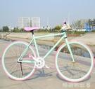 死飛自行車男女學生成人款式2624寸倒剎倒騎彩色復古單車公路熒光MBS『「時尚彩紅屋」