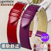 錶帶 海奕施手錶帶 紫玫瑰白紅色 大小尺寸皮錶帶12 14 16mm 18 20mm 生活主義