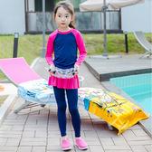 兒童泳衣 撞色 防曬 長褲裙 兩件式 長袖 兒童泳裝【SFC7101】 ENTER  07/06