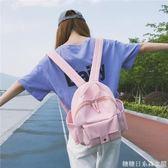 純色帆布雙肩包女新款學院風韓版簡約百搭迷你學生書包小背包