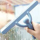 小小人造型刮水器 居家清潔 清潔玻璃 窗戶