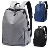 背包 雙肩包商務旅行背包大容量書包小米男士時尚電腦包高中初中女學生(快速出貨)