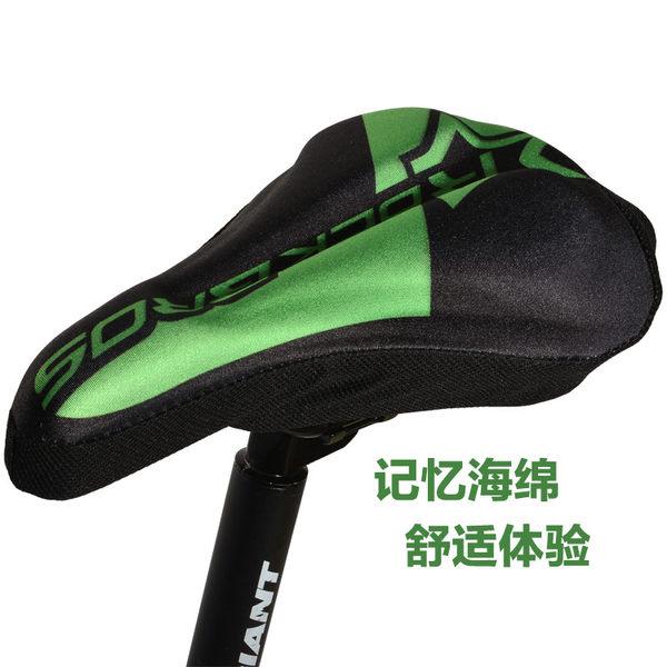加厚山地自行車坐墊套 公路車記憶海綿座墊套 舒適透氣座套 騎行裝備