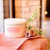 【妍霓絲】極肌潤 玫瑰花瓣保濕晶凍 300ml《粉》