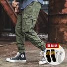 [買褲送襪] SWAG重磅新品 素色大口袋縮口休閒長褲 鬆緊抽繩 束口褲 有大尺碼 黑 軍綠【QTJA137】