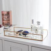 【目喜生活】Zakka雜貨-復古金邊珠寶/飾品拖盤(鏡面玻璃底)