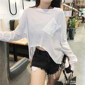 夏季不規則口袋設計純色上衣寬鬆休閒蝙蝠袖長袖T恤女裝 道禾生活館