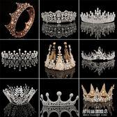 韓式新娘頭飾新款婚紗皇冠配飾結婚飾品珍珠發箍公主生日王冠 多莉絲旗艦店
