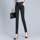西裝褲黑色褲子女春夏裝新款中高腰修身職業小腳西裝褲百搭薄款長褲 快速出貨