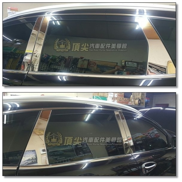 LUXGEN納智捷【U7白金中柱亮板】10-20年u7專用 ECO車型 鏡面亮條 BC柱飾板 窗戶飾條 中尾翼