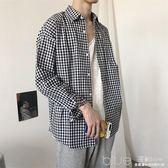 簡約黑白格子長袖襯衫男士秋裝衣寬鬆版型文藝青少年襯衣外套 深藏blue