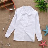 女童長袖純棉白襯衫小學生兒童校服演出服白襯衣中大童白色表演服