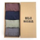 日本MUJI無印良品內褲男士中腰平角短褲透氣純棉四角褲4條禮盒裝