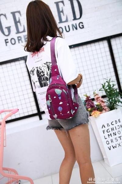 新款胸包女側背包包單肩運動帆布韓版腰包斜跨女士胸前包 科炫數位