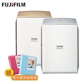 (分期0利率)送空白底片+彩色相冊+彩色相框3C LiFe FUJIFILM 富士 instax SHARE SP-2 印相機 相片(平行輸入)
