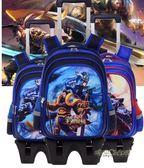 王者榮耀拉桿書包小學生1-3-6年級男兒童拉桿包六輪爬樓梯6-12歲8「時尚彩虹屋」