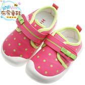 布布童鞋 可水洗桃色可愛點點布質防滑橡膠底寶寶學步鞋(13.5~15.5公分) [ HAT175H ] 桃色款