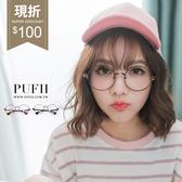 限量現貨◆PUFII-眼鏡 復古細邊圓框眼鏡(附眼鏡盒) - 0330 現+預 春【CP12345】