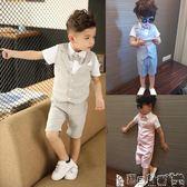 花童禮服 兒童禮服男童小主持人服裝鋼琴表演出服套裝夏季花童西裝 寶貝計畫