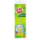 3M百利 好潔淨抗菌杯刷組(1杯刷組)【愛買】