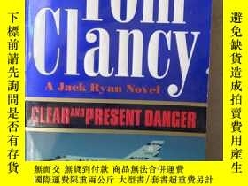 二手書博民逛書店Clear罕見and Present Danger(英文原版)Y7353 Tom Clancy(湯姆·克蘭西)