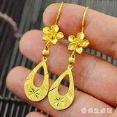 仿金飾品 民族風經典款仿金雞心鍍金耳環鍍黃金歐幣首飾品TL488『愛尚生活館』