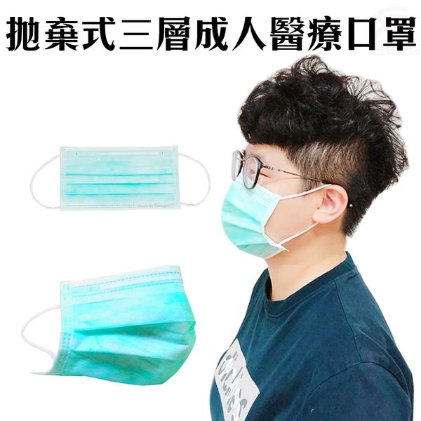 金德恩 台灣製造 100盒雙鋼印醫療級拋棄式成人三層防護口罩1盒50片/隨機色