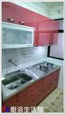 ❤PK廚浴生活館 實體店面❤ 高雄 流理台 廚具 白鐵台面 白鐵桶身