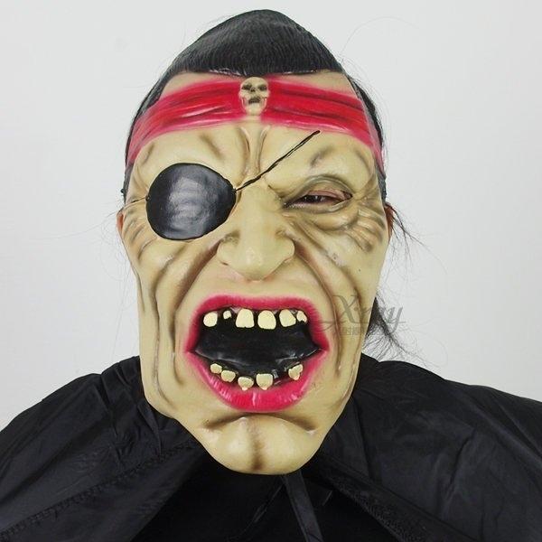 節慶王【W401213】乳膠半罩面具-海盜,魔術表演/神鬼奇航/尾牙/海盜裝/萬聖節/海賊/角色扮演/配件