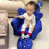 兒童沙發嬰兒寶寶幼兒園小女男孩公主臥室布藝可愛榻榻米學坐座椅igo 至簡元素