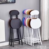 摺疊椅子家用餐椅懶人便攜休閒凳子靠背椅宿舍椅簡約電腦椅摺疊凳 ATF 秋季新品