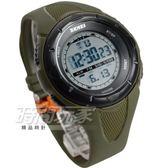 SKMEI時刻美 流行計時運動電子手錶 女錶 中性錶 男錶 學生錶 橡膠 SK1074綠