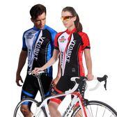 短袖套裝男女 腳踏車騎行服裝