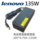 LENOVO 高品質 135W USB 變壓器 T540p 20BE T540p 20BF W540 W550s Y50 59416738 59416739 59416755 59421836
