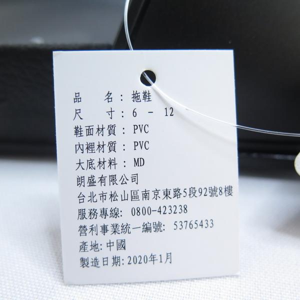 Champion 大LOGO 防水拖鞋 男款 UFLS903011 黑 大尺碼【iSport愛運動】