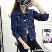 牛仔外套女春秋季學生短款韓版寬鬆顯瘦夾克上衣修身小外套牛仔衣 快速出貨